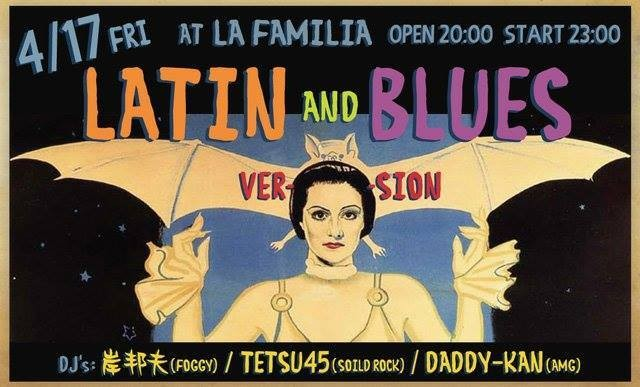 LATIN and BLUES